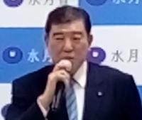 2月23日水月会総会会長挨拶