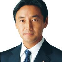 後藤田正純
